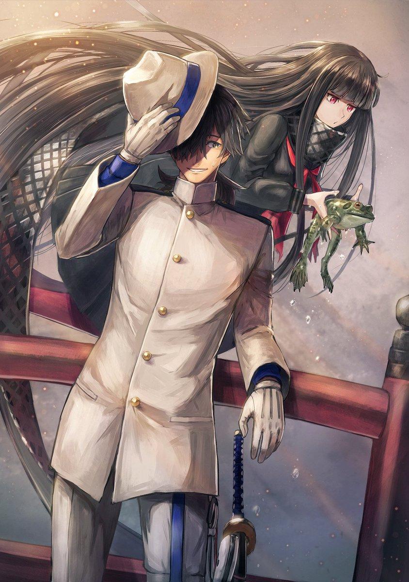 坂本龍馬とお竜さん #FGO  #FateGO