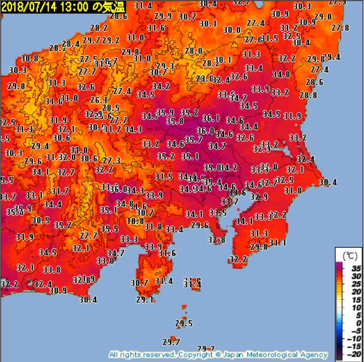 極めて危険な暑さです. 絶対に暑さを我慢しないで下さい.十二分に暑さ対策をして,熱中症に厳重に警戒して下さい.
