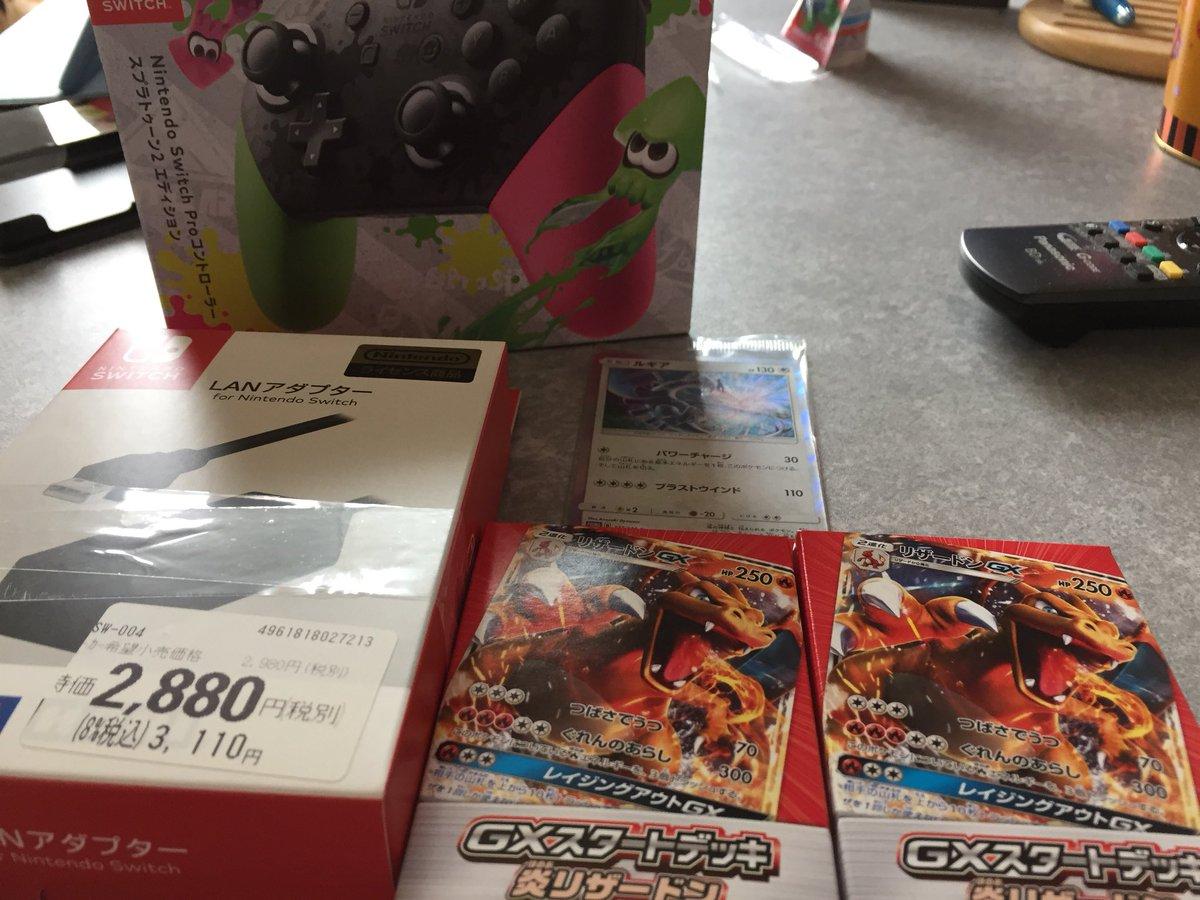 ポケモンカードゲーム サン&ムーンGXスタートデッキ リザードンに関する画像7