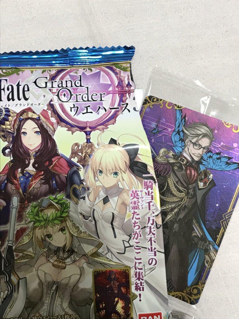 Fate/Grand Orderウエハース3に関する画像6