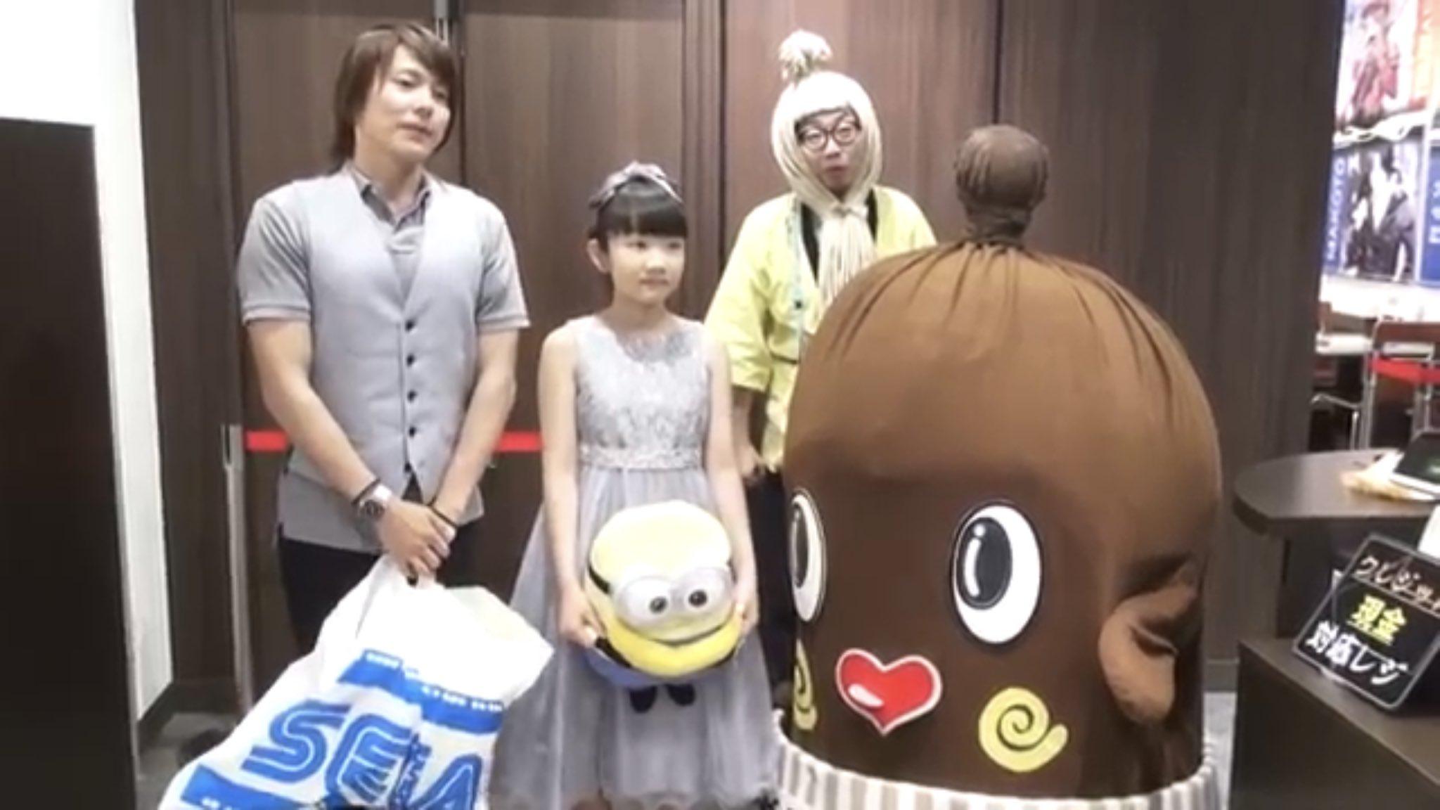 Tv スイート ママ 姫 プリンセス