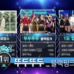 Music Core Twitter Photo