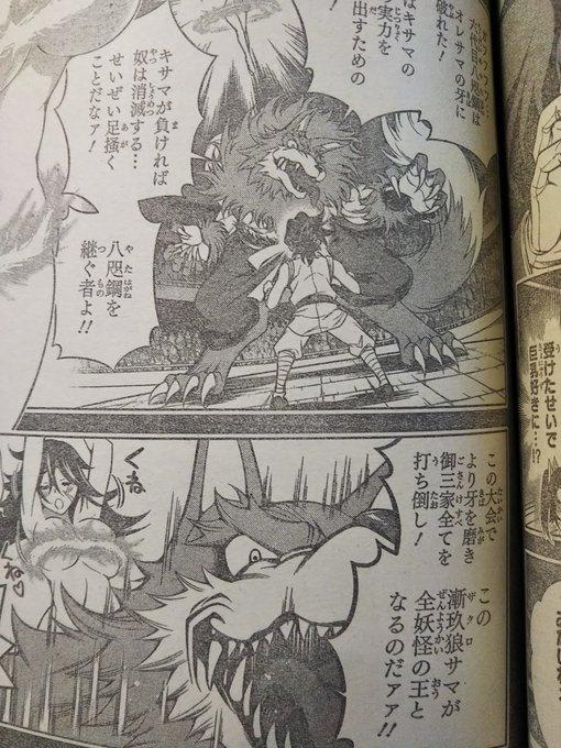 ゆらぎ 荘 の 幽霊 さん 漫画