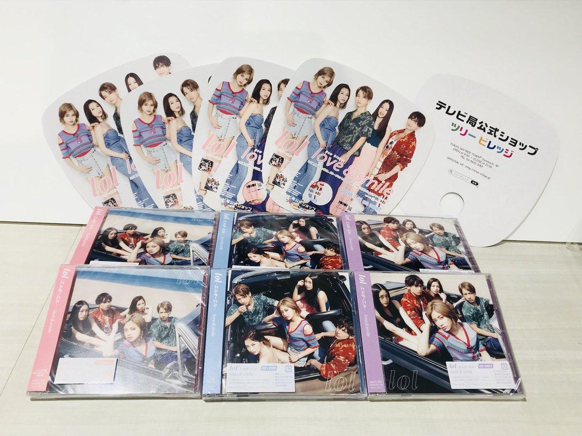 "Lol (Laugh Out Loud) >> Single ""season of Sayonara/Lolli-lolli"" - Página 3 DiDTDvyUYAEtlvt"