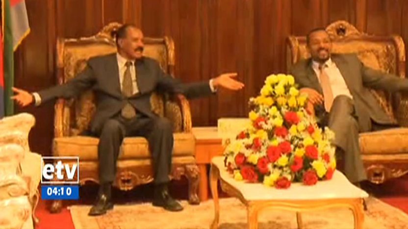 Eritrean President Isayas Afewerki has arrived in Addis Ababa, Ethiopia, on an official visit to the country, state TV reports.