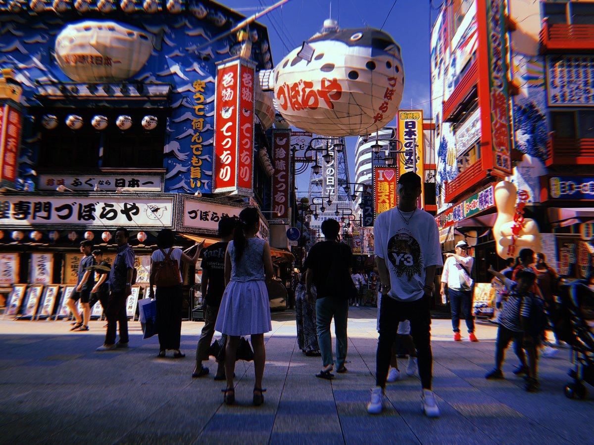 Osaka ❤️ https://t.co/uYENoU2vGv
