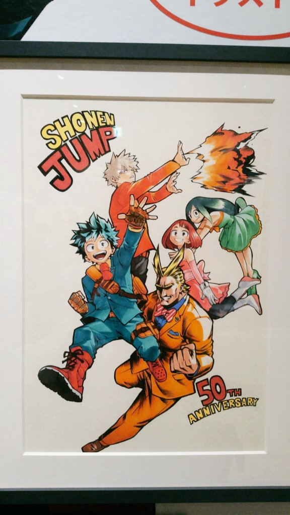At the Shonen Jump 50th anniversary exhibition!!! <br>http://pic.twitter.com/cC0pijoMzW