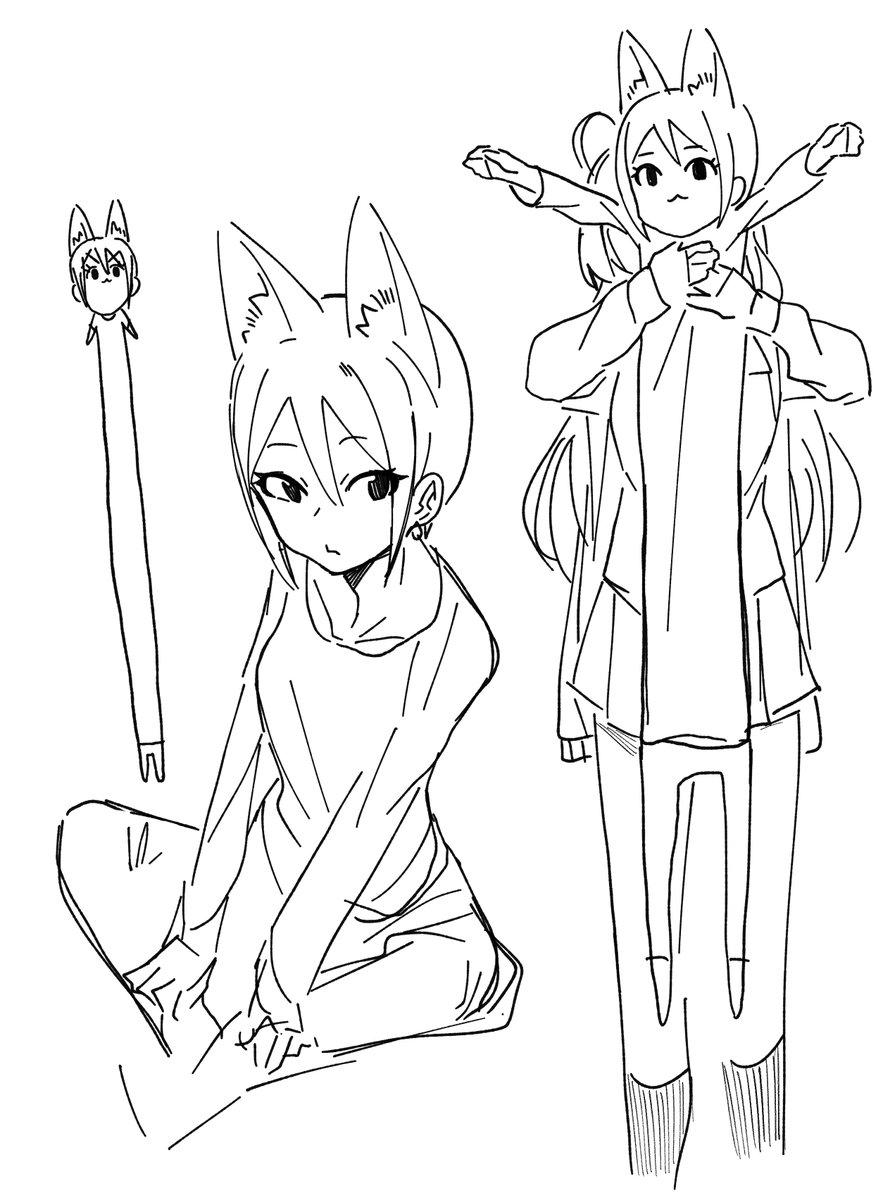 >long syuko