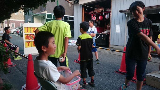 高舟台のお祭りです。レッドソックスpresents ストラックアウト!選手が運営を手伝ってます!! Photo