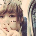 Image for the Tweet beginning: バイバイ東京 明日帰るよww