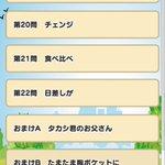 Image for the Tweet beginning: シロちゃんの動画のクレイジー英語クイズ、おまけを解放してみました
