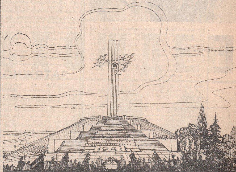 Картинки для детей памятник журавли