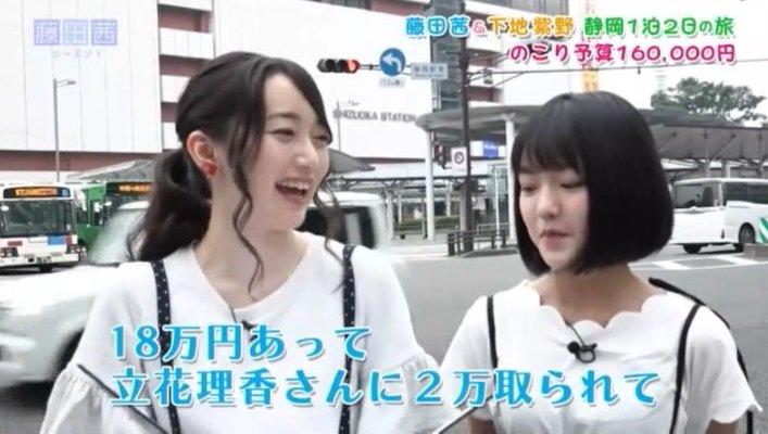 18万円持ってたのに立花理香さんに2万円取られたときに使える画像だ #音泉27