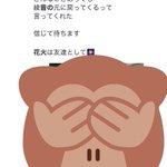 花火の音 Twitter Photo
