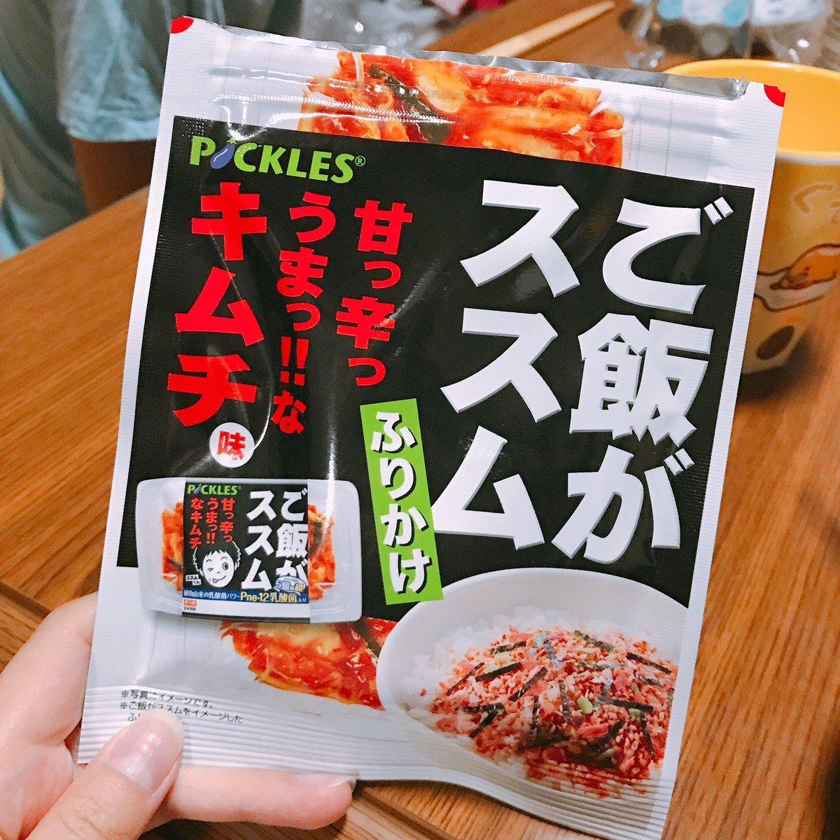 test ツイッターメディア - めちゃくちゃ美味しい???? #DAISO #ダイソー https://t.co/ltpcaRQpfu