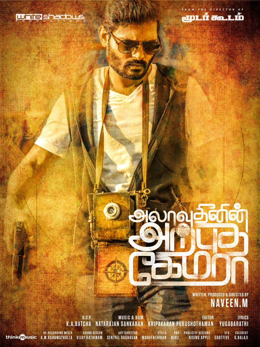 Alaudhinin Arputha Camera first look