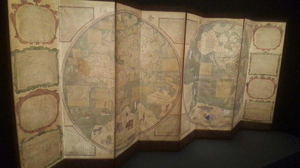 Carte Chine Ming.David Pauget On Twitter Le Monde Vue D Asie Au Fil Des Cartes