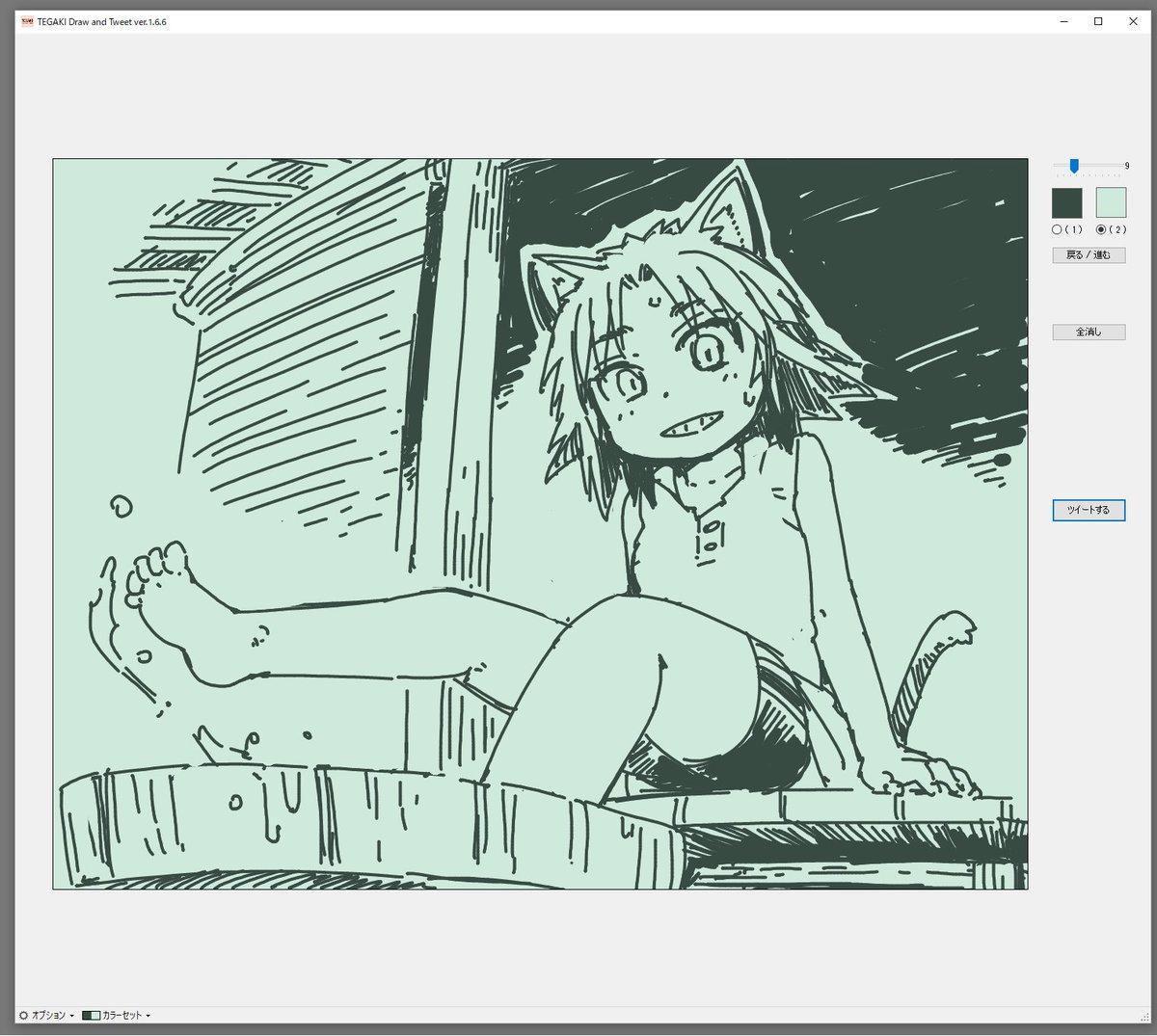 久しぶりにTEGAKIで落書きしてみたけど気軽にかけて楽しいですね! ただ描き上げてそのままtwitterには投稿できなかったよ! バージョンアップとかしてなかったからかな? キャプしたものをあげときますね