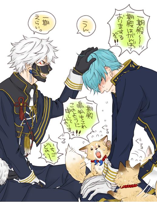優しいなきぎつねおじさんとお疲れいちごさん。