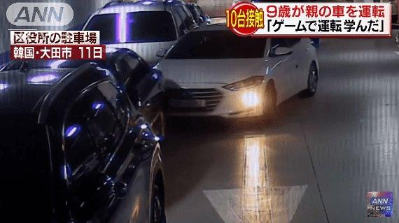 【190RT】【悲報】9歳の男の子が車を運転し、次々と車にぶつかってしまう事故発生!「ゲームで運転を覚えた」