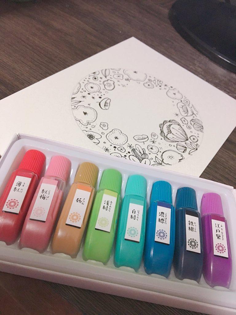 test ツイッターメディア - Seriaさん本当に?いいの?100円で・・・?大丈夫?100円でこんなに色綺麗なの? 「和の色水彩えのぐ」オススメです??? 薄めなので重ね塗りが?但し画像4枚目にあるように乾燥固形にしてから使うと一部の色(?印のやつ)がフィルムみたいになり筆を悪くします。 チューブだしてスグがオススメ #seria https://t.co/eNrD571kYM