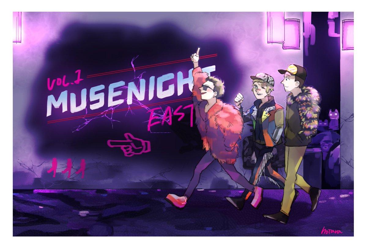 """【お知らせ】 改めて、8月11日(土)六本木で開催のMuse Night """"East"""" @MuseNightEast さんで畠さんと共にファンアート展示します👀 Drones World Tourを観た後の興奮を再び…😎!!!"""