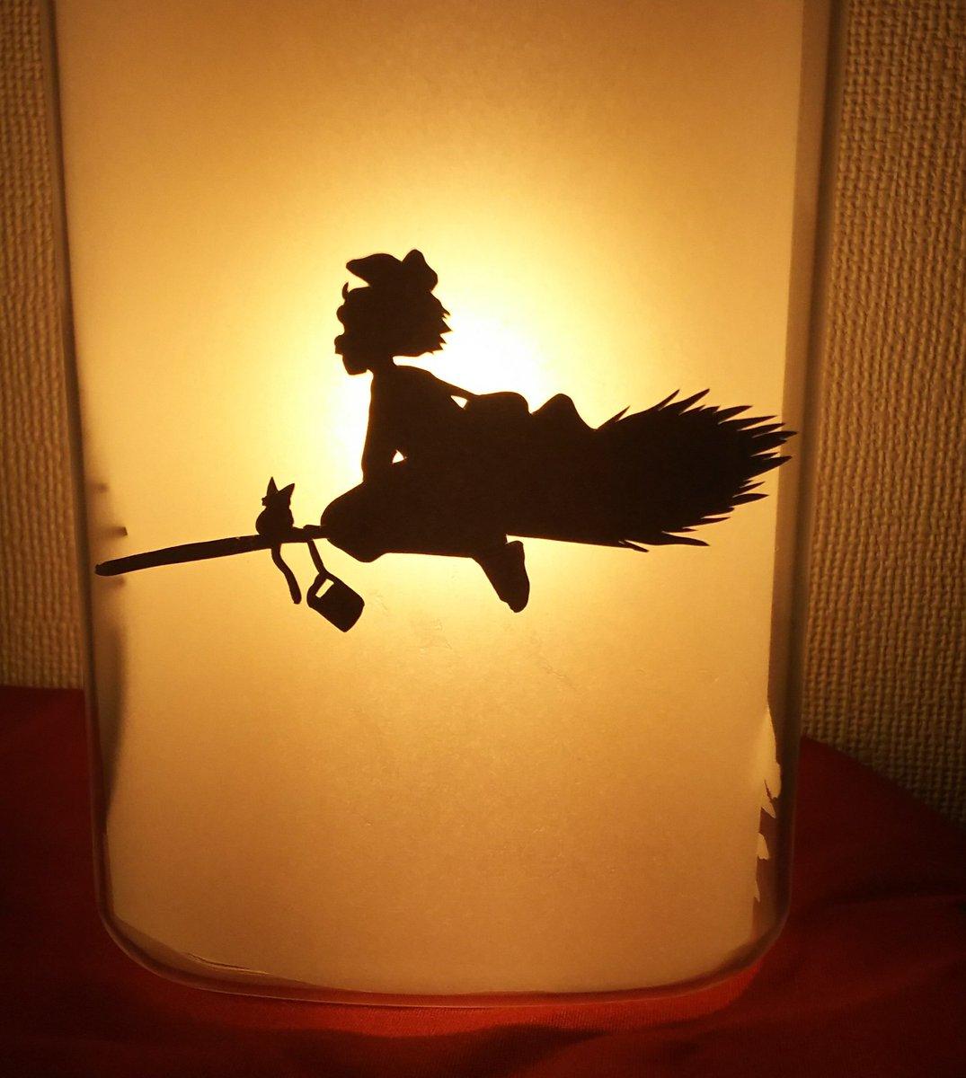 最終回なのに時間がなくて30分クオリティになってしまったけど、切り絵でライトを作ってみました! #ジブリがいっぱい発表会