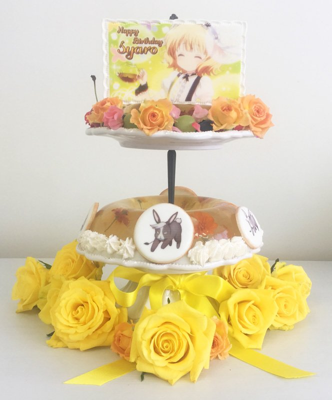 本日7月15日はお嬢様的な雰囲気をもつ「フルールド・ラ・パン」の店員シャロのお誕生日です!今年は2段のフラワーゼリーケーキと黄色い薔薇でお祝いします☆シャロ、お誕生日おめでとう☆ #gochiusa