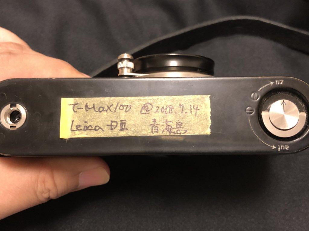 私はこんな風にマスキングテープにメモして貼っています。現像後にはフィルムスリーブに貼り替えれば、管理が楽です(^^)