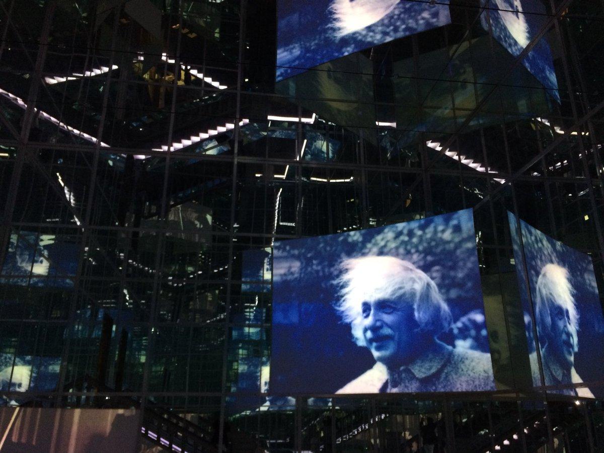 アインシュタイン・ミュージアム