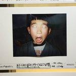 将来有望?東京ミッドタウンに飾られた小学生の写真がヤバイ!