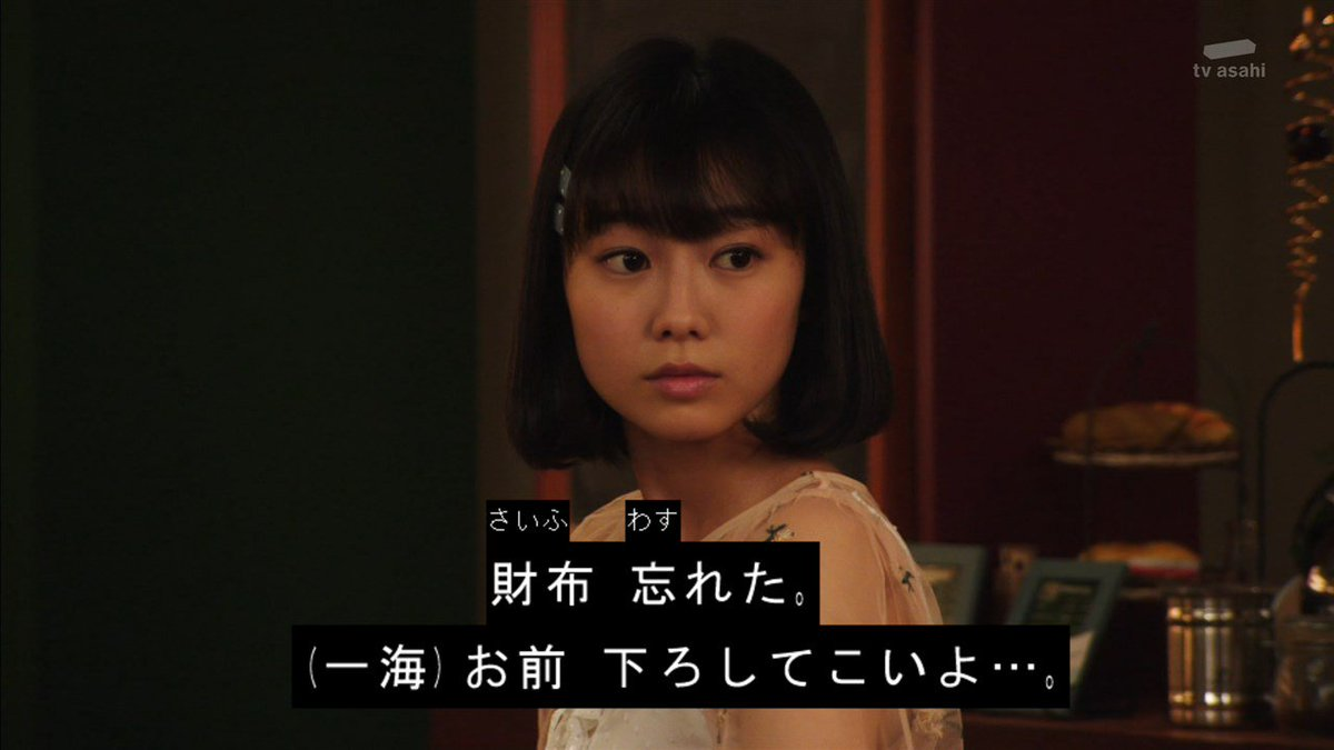 ガヤがうるせぇ! #仮面ライダービルド #nitiasa