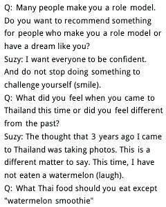 Interview, Suzy &#39;WITH&#39; in Bangkok.   https://www. dailynews.co.th/entertainment/ 654470 &nbsp; … <br>http://pic.twitter.com/Uamn7QrzFB