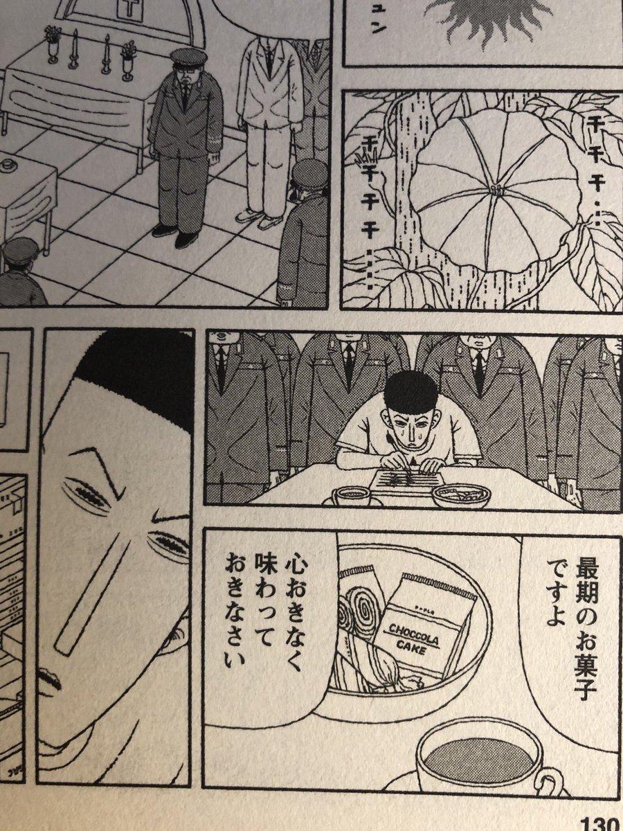 まーさん@描く闘技 sur Twitter ...