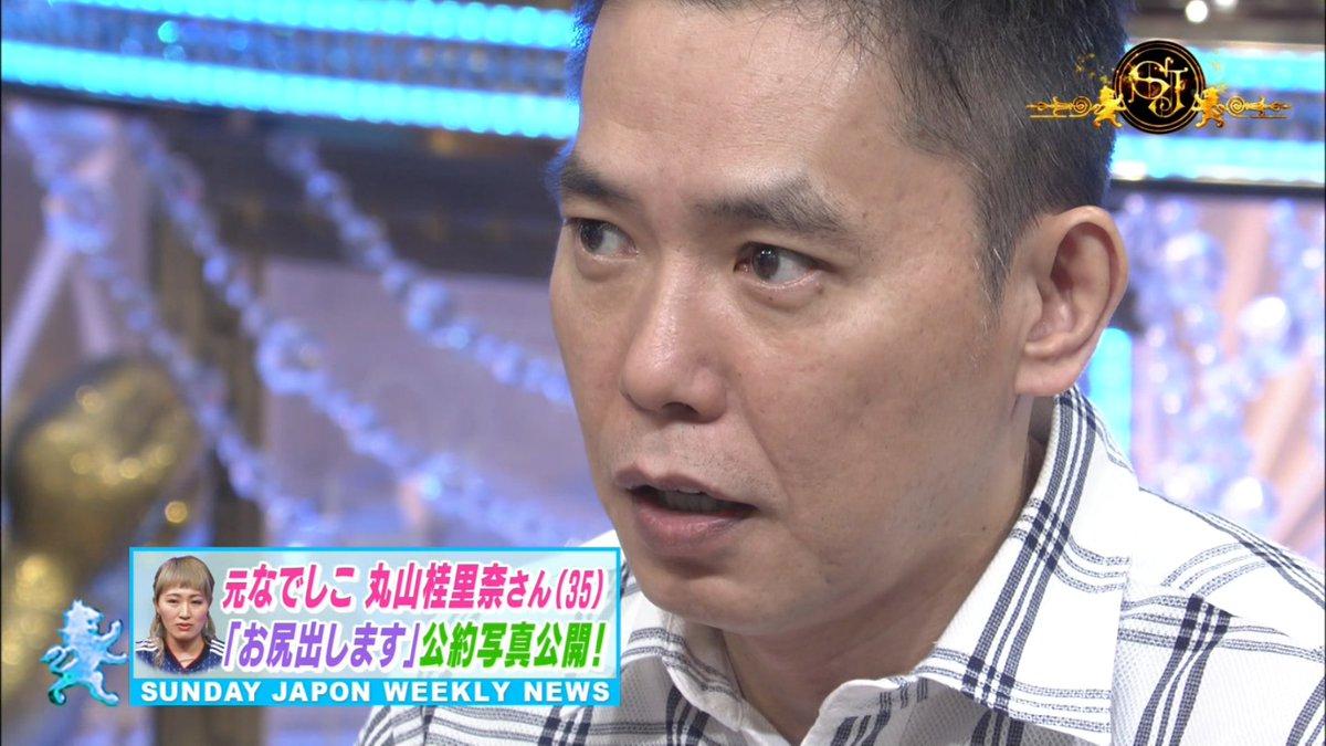 キズナアイ「太田さん!表情!!笑顔!!笑顔で!!」