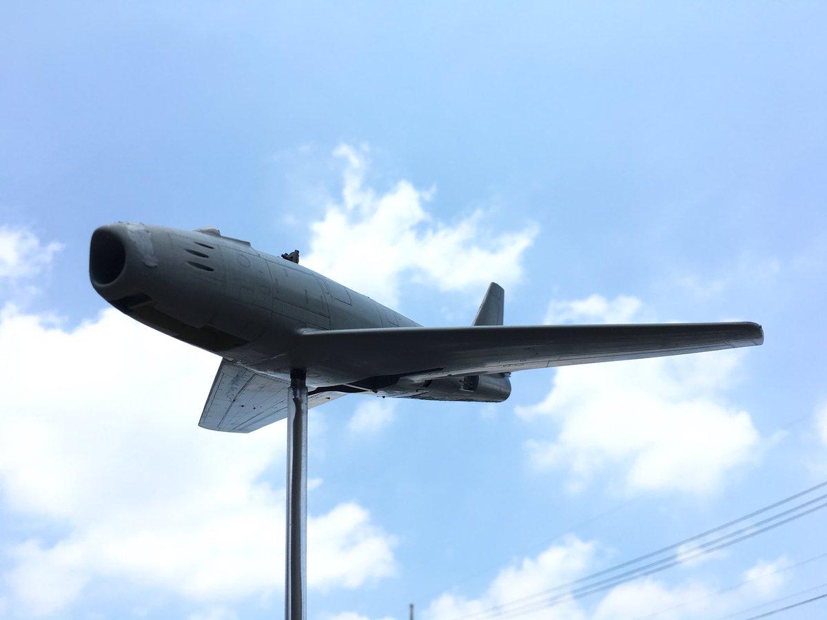 おお! 一気にF-86F感が出てきたかも…