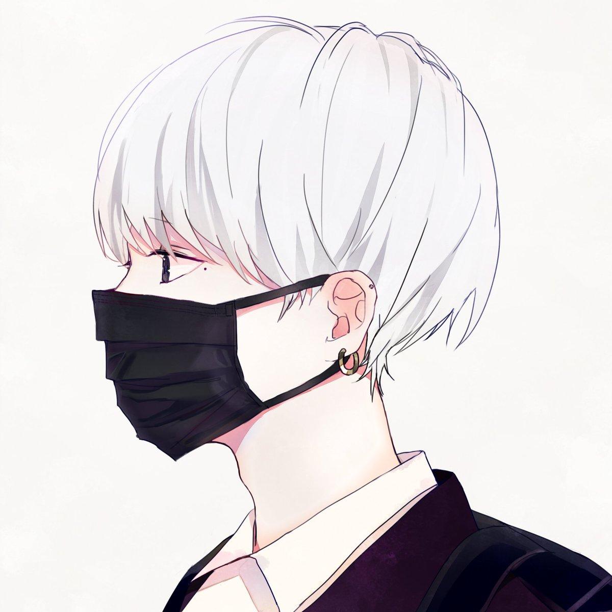 は の に 男子 恋し たく マスク ない