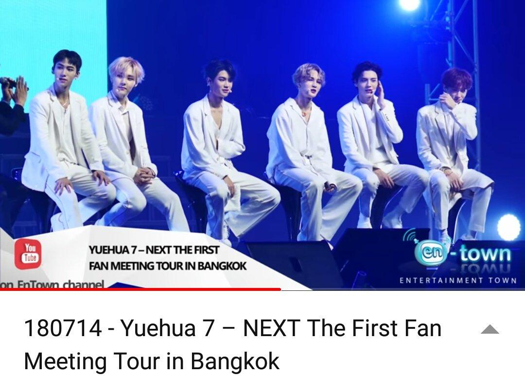 180714 Yuehua7 - NEXT The First Fan Meeting Tour in Bangkok   https:// youtu.be/OLSbCCO6dvM  &nbsp;    #BiWenjun #NEXTthefirsttourinBKK<br>http://pic.twitter.com/loR3UQZfEx