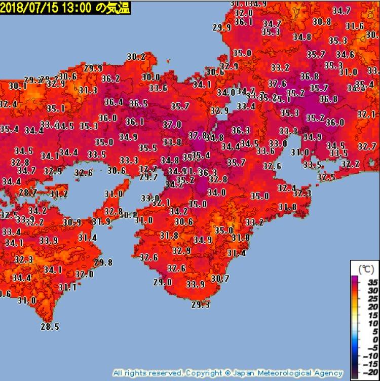 命に関わる危険な暑さです. 熱中症に厳重に警戒してください.ご高齢のご家族や小さなお子さまをいつも以上に気にかけてあげてください.暑さは絶対に我慢せず,こまめな水分補給や冷房利用など,暑さ対策を十二分にしてください.