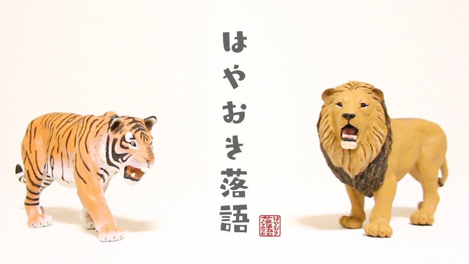 『はやおき落語』 放送スケジュール⇒ https://bit.ly/2uBjJvs 7/18(水)