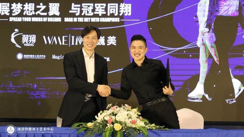Китай: единым форматом - Страница 42 DiI5JGYX4AAXpkb