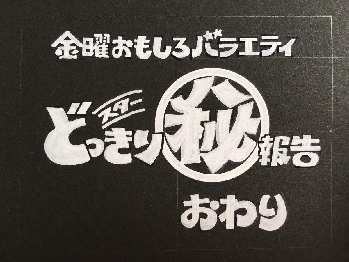 もふもふ@手書き文字 on Twitter...
