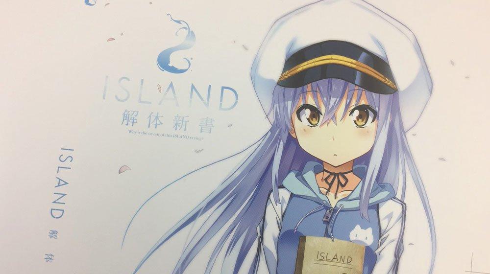 ISLANDに関する画像11