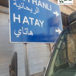 After changing hospital ad boards and schools in Afrin by converting them from Kurdish and Arabic into Turkish and Arabic language. Now the Turkish occupation is putting boards in Janderis written on them: Afrin-Hatai. Others written on them++