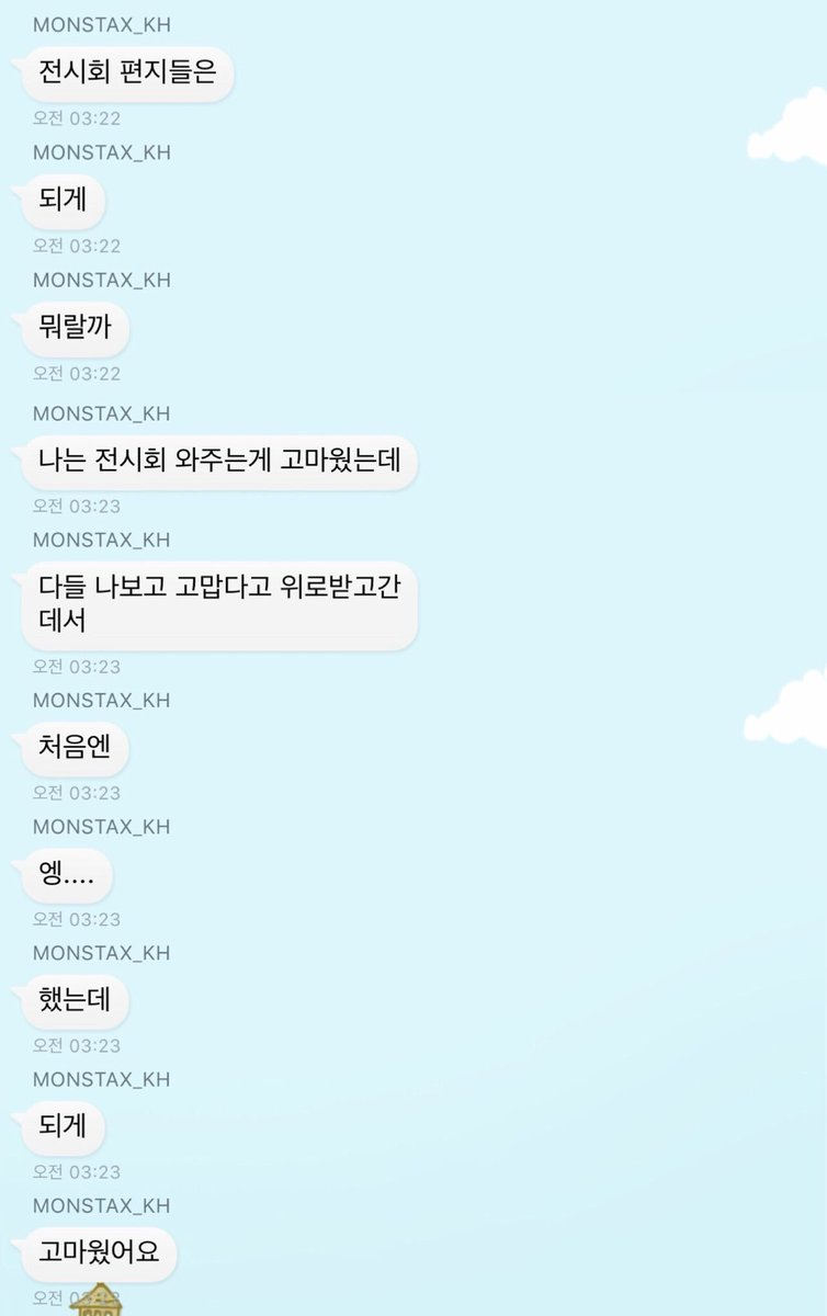180716 #kihyun fancafe chat  Exhibition letters were.. how should i say this.. i was thankful that you guys came to the exhibition but you guys were thanking me and said that you guys received a encouragement/comfort so at first i was like huh... but i was very thankful. <br>http://pic.twitter.com/ePgvGNjVdV