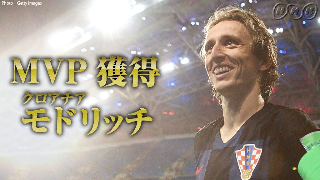 NHKサッカー's photo on クロアチア