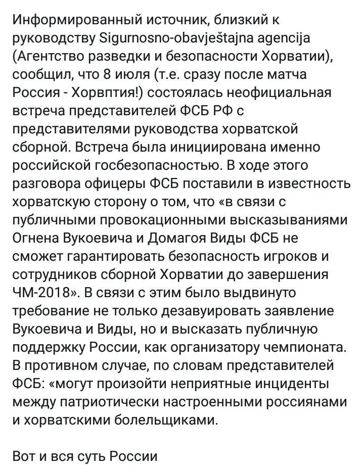 Британські слідчі вважають, що співробітники ГРУ РФ причетні до отруєння Скрипалів, - The New York Times - Цензор.НЕТ 7574