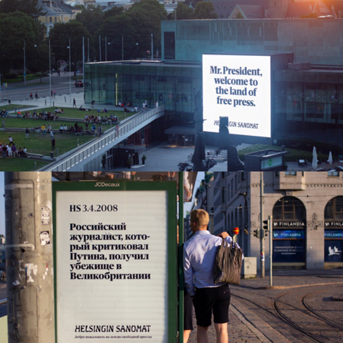 Helsingin Sanomat, the largest subscription newspaper in the Nordics, has put up billboards on Trump and Putin's routes from the airport to the summit, filled with messages and news headlines regarding them and their attitude towards the freedom of the press.