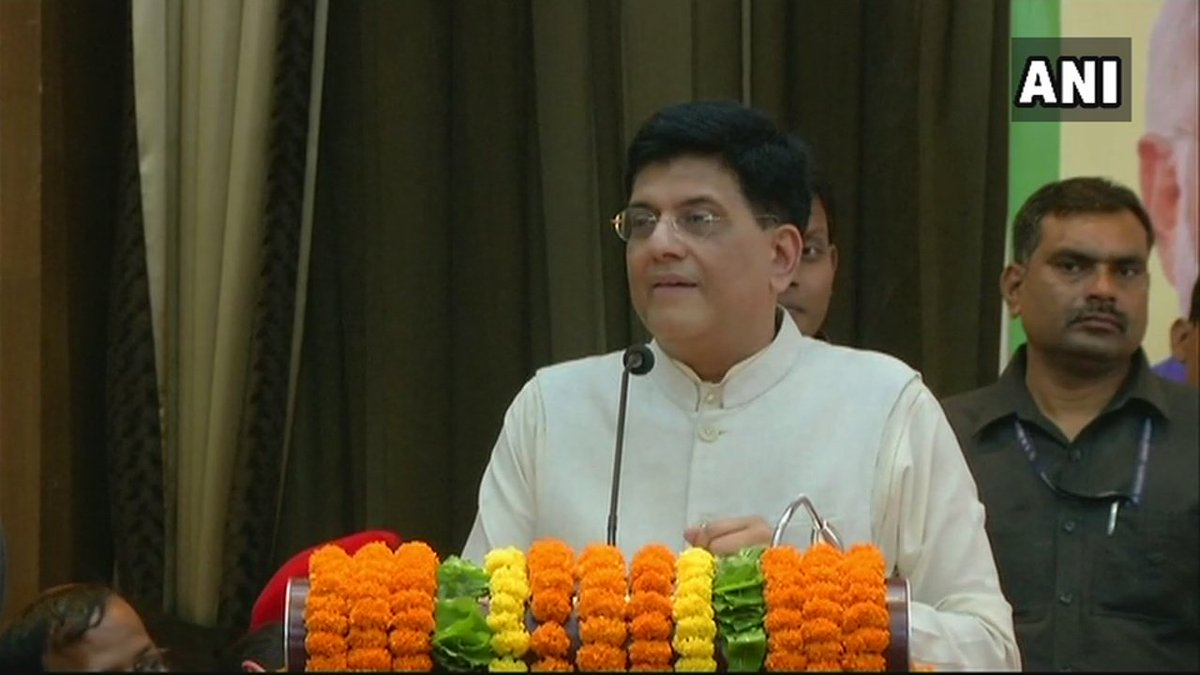 GST has worked well in the past 1 year & has generated sufficient revenue. We will not be short of money this year if people continue to be a part of GST & pay their taxes on time: Union Minister Piyush Goyal in 's Raipu#Chhattisgarhr (15.07.18)