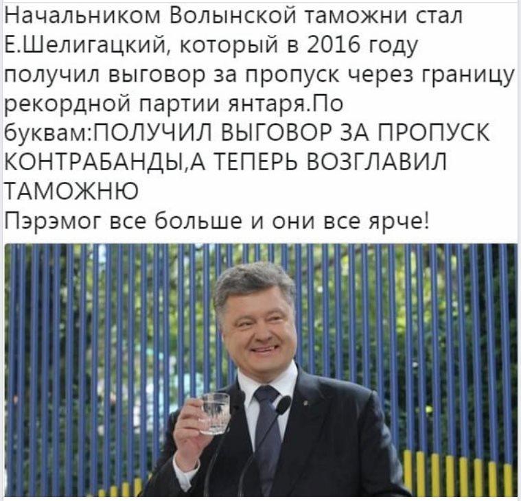 """Насиров написал открытое письмо Холодницкому: """"На вас лично лежит ответственность за все беззаконие, что происходило со мной"""" - Цензор.НЕТ 2826"""